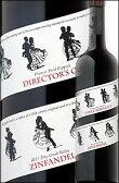 《コッポラ ディレクターズカット》 ジンファンデル ドライ・クリーク・ヴァレー [2013] フランシス フォード コッポラ Francis Ford Coppola Winery Director's Cut Zinfandel Dry Creek Valley 750ml [赤ワイン カリフォルニアワイン]