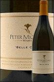 ●正規品 《ピーターマイケル・ワイナリー》 シャルドネ ベルコート エステイト, ソノマ ナイツヴァレー [2014] Peter Michael Winery Belle Cote Estate Vineyard Chardonnay Knights Valley, Sonoma County 750ml [白ワイン カリフォルニアワイン]