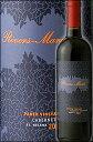 "●WA97点《リヴァーズマリー》 カベルネソーヴィニヨン ""パネク・ヴィンヤード"" セントヘレナ, ナパヴァレー [2016] Rivers-Marie Cabernet Sauvignon Panek Vineyard, St.Helena, Napa Valley 750ml リバースマリー ナパバレー赤ワイン カリフォルニアワイン"