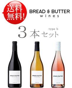《送料無料ブレッド&バターお試しワイン3本セットb》ピノノワール, ロゼ, シャルドネ Bread and Butter...