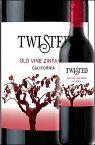 《ツイステッド》 オールドヴァイン・ジンファンデル カリフォルニア [2017] Twisted Wines Zinfandel California 750ml※スクリューキャップ [ツイスティッド赤ワイン AF_wineselection カリフォルニアワイン専門店あとりえ 父の日プレゼント