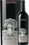 """《シルバーオーク》 カベルネソーヴィニヨン """"ナパヴァレー"""" [2013] Silver Oak Cellars Cabernet Sauvignon Napa Valley (Oakville) 750ml [シルヴァーオーク ナパバレー オークヴィル地区赤ワイン カリフォルニアワイン 蔵出正規品]"""