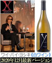 ●2020年12月最新版/正規品《ワイ・バイ・ヨシキ X J...