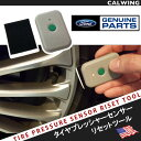 簡単設定 フォード専用 タイヤプレッシャーセンサーリセットツール 空気圧センサーリセットツール TPMS設定ツール 純正 並行車等 '07y〜