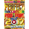 DJ DIGGY PERFECT COLLECTION YOU & TUBE BEST 2017 1ST HALF DVD 3枚組 全120曲!