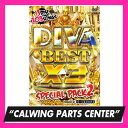 I-SQUARE DIVA BEST X3 -SPECIAL PACK- 2 DVD 3枚組 全103曲!