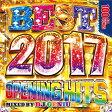 DJ GENIUS BEST 2017 -OPENING HITS- CD 1枚組 全100曲!
