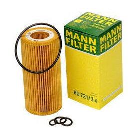 オイルエレメント オイルフィルター MANN FILTER HU721/3X 欧州車 BMW ベンツ アウディ アルファロメオ ベントレー ローバー ポルシェ ミニ オペル ワーゲン ボルボ 等