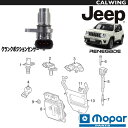 15y- レネゲード | クランクポジションセンサー MOPAR純正品