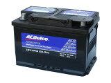 バッテリー 安心と信頼のACデルコ製 ACDelco LN3(GP48/20-72) トップターミナル アメ車 欧州車 ベンツ BMW 等