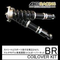 シボレーコルベットC5C6正立式減衰力伸側縮側30段調整機能コイルオーバーキット車高調フルタップ全長調整式BCレーシングBRシリーズRNタイプ'97y〜'13y