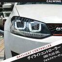 【デイライトキット】PLUG DRL! Volkswagen/フォルクスワーゲン ゴルフ7 ゴルフトゥーラン ティグアン パサート シャラン ポロ ザビートル トゥアレグ デイライトコーディングキット DRL点灯 欧州仕様のデイライトにはこちら MADE IN TOKYO