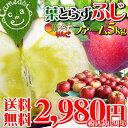 ≪グルメ大賞2010受賞≫本当に美味しい葉とらずりんご!一番人気品種ふじ♪ご予約件数4000件突...