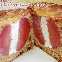 まるごと りんご ケーキ 【丸ごとりんごカップケーキセット】...