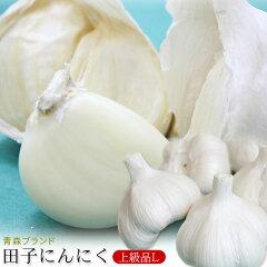 雪のような純白 青森県産田子にんにく☆丸まると豊かな形!ほくほくの美味しさ!ブランド産地、...