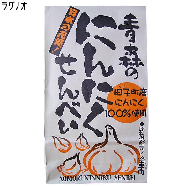 一枚食べたら止まらないっ!青森の【にんにく煎餅】♪日本一のニンニク産地「田子町のニンニク使用」にんにくせんべい [※SP]