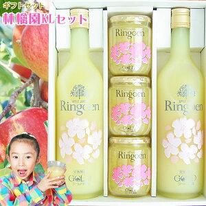 葉とらずりんごのジュース2本とジャム3個の詰め合わせ【林檎園KLセット】