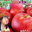 青森りんごのアップルパイ