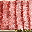 プレミアム 牛肉 ギフト 送料無料 【あおもり倉石牛 上カルビ500g】平成20年度全国肉用牛枝肉共励会「名誉賞」20年度日本一 牛肉 カルビ 焼肉 [※産地直送のため他商品との同梱不可]