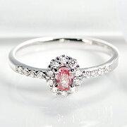 パパラチアサファイアダイヤモンドリング ソーティング ダイヤモンド プラチナ パパラチアサファイア