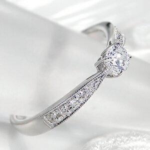 【ソーティング付】pt900【0.28ct】一粒ダイヤモンドリング【無色透明】【D-SI2-Excellent】