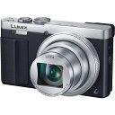 パナソニック Panasonic TZ70 光学30倍 シルバー DMC-TZ70-S 新品SDカード付き