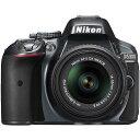 ニコン Nikon D5300 18-55mm VR II レンズキット グレー SDカード付き