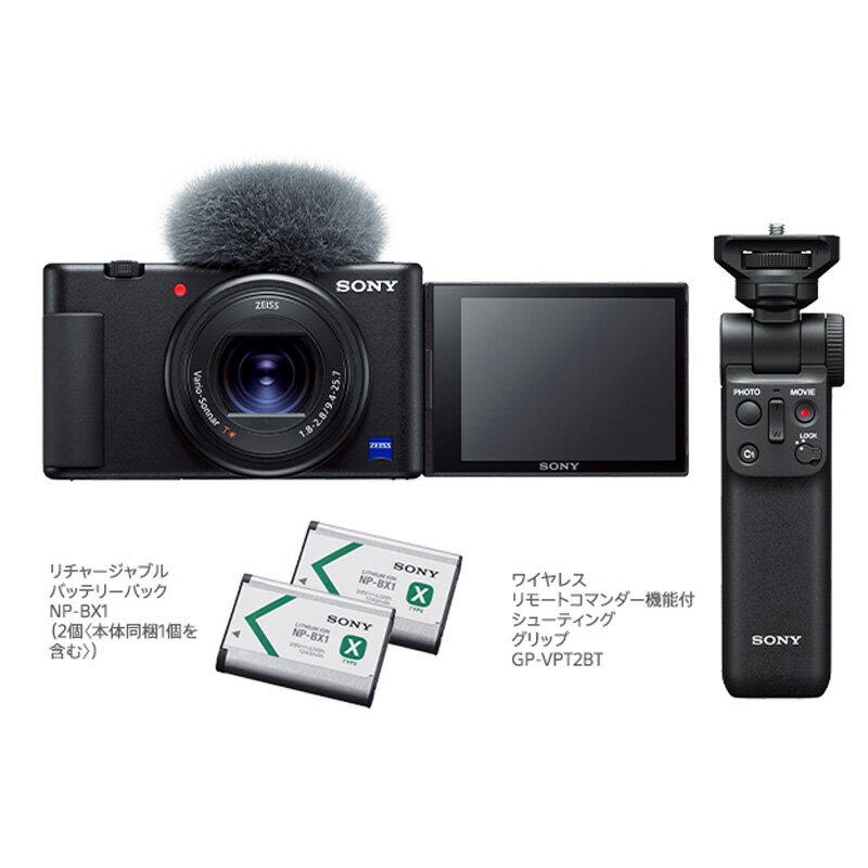 デジタルカメラ, コンパクトデジタルカメラ SONY VLOGCAM ZV-1G