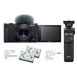 SONYソニーコンパクトデジタルカメラCyber-ShotDSC-WX500サイバーショット