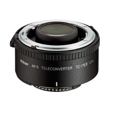 【5月15日24時間限定!Wエントリー&楽天カード決済でポイント最大14倍!】Nikon ニコン コンバージョンレンズ テレコンバーター AI AF-S TELECONVERTER TC-17E II
