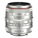 PENTAX (ペンタックス) HD PENTAX-DA 20-40mm F2.8-4 ED Limited DC WR シルバー 標準ズームレンズ