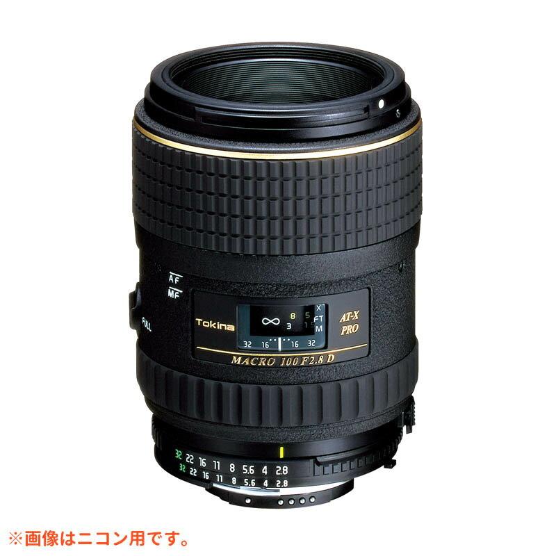 カメラ・ビデオカメラ・光学機器, カメラ用交換レンズ 5Tokina AT-X M100 PRO D 100mm F2.8 MACRO Canon()