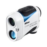 Nikonゴルフ用レーザー距離計COOLSHOTPROSTABILIZED