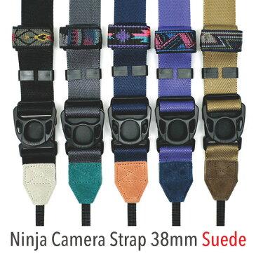 スウェードタイプ 伸縮自在のニンジャストラップ / diagnl(ダイアグナル) Ninja Camera Strap 38mm幅【5,000円(税抜)以上のご購入で送料無料】ショルダーストラップ カメラストラップ 斜めがけ 一眼レフ ミラーレス おしゃれ 長さ調節 日本製