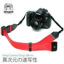 伸縮自在のニンジャカメラストラップ 12色 diagnl(ダイアグナル) Ninja Camera  ...