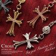 ネックレス・ペンダント メンズ ペアネックレス ステンレス クロス 十字架 アクセサリー Men's Necklace ペンダント ネックレス 首飾り