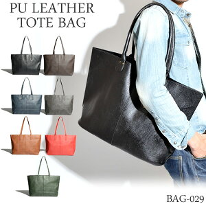 PU LEATHER TOTE BAG PUレザートートバッグ メンズ シンプル bag-029