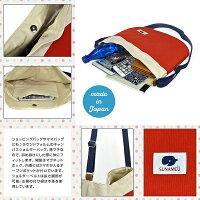 SUNAMELiスナメリ日本製MADEINJAPANバッグショルダーバッグ斜め掛けサ