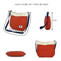 SUNAMELiスナメリ日本製MADEINJAPANバッグショルダーバッグ斜め掛けサブバッグレディース女性用キッズカジュアルレザー旅行