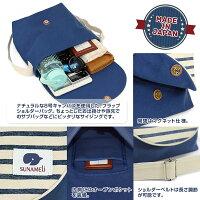 SUNAMELiスナメリ日本製MADEINJAPANバッグショルダーバッグ斜め掛けミ