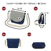 SUNAMELiスナメリ日本製MADEINJAPANバッグショルダーバッグ斜め掛けミニバッグレディースキッズママバッグカジュアルレザー旅行ボーダー