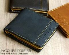 メンズ 二つ折り 財布 MEN'S 財布 サイフ メンズ 2つ折り【財布・メンズ・二つ折り財布】【マラ...