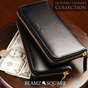 ac5c807e75d4 長財布 メンズ beamz square カーボンレザー ビームススクエア. ¥8,580~. 商品一覧. 商品画像
