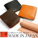 日本製 栃木レザー 財布 メンズ 二つ折り財布 イタリアンレザー ブラ...