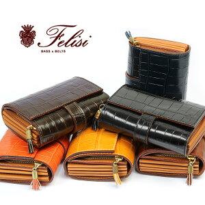 【フェリージ/Felisi】 財布 ウォレット クロコ型押し イタリア製 高級牛革使用 メンズ…