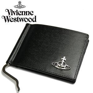 ヴィヴィアンウエストウッド 財布 二つ折り財布 マネークリップ メンズ ブラック レザー コンパクト 51100004-40531