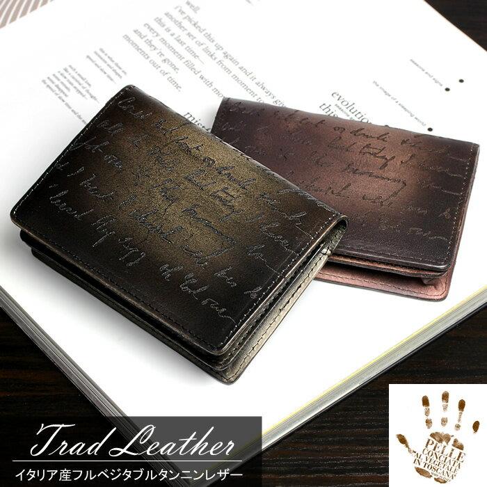 財布・ケース, 名刺入れ TRAD LEATHER LP007F