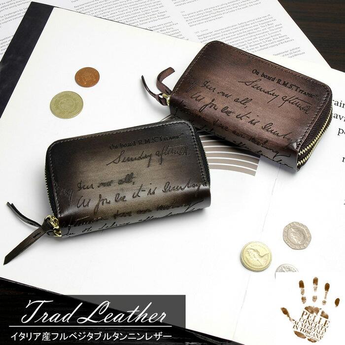キーホルダー・キーケース, キーホルダー TRAD LEATHER LP008F