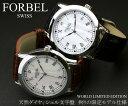 腕時計 メンズ腕時計 ブランド 時計 WATCH うでどけい ウォッチ MEN'S クオーツ レザー 革ベルト【腕時計・メンズ】 父の日 ギフト