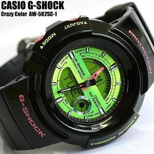 カシオ CASIO G-SHOCK 腕時計 AW-582SC-1カシオ CASIO G-SHOCK 腕時計 クレイジーカラーAW-582S...